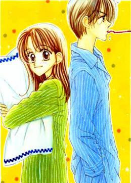 Harumi Chan No Oita